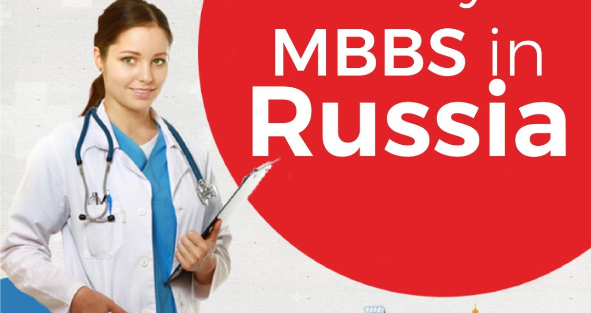 MBBS in Russia With Top Medical Universities