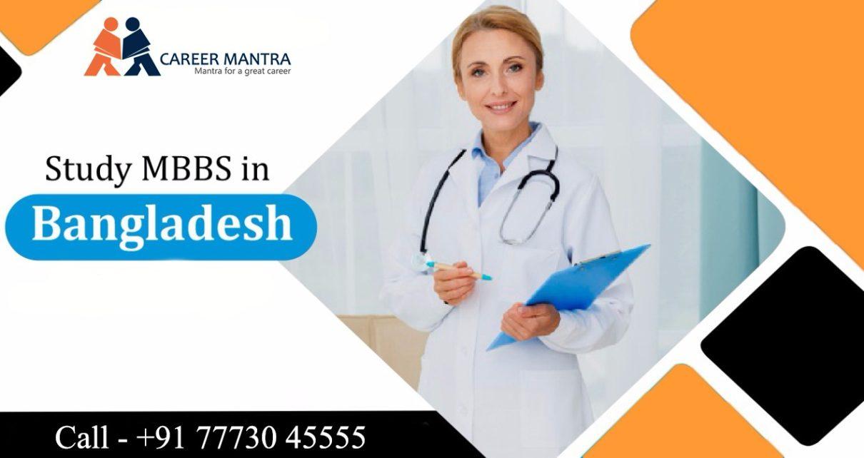 Best Universities For MBBS In Bangladesh