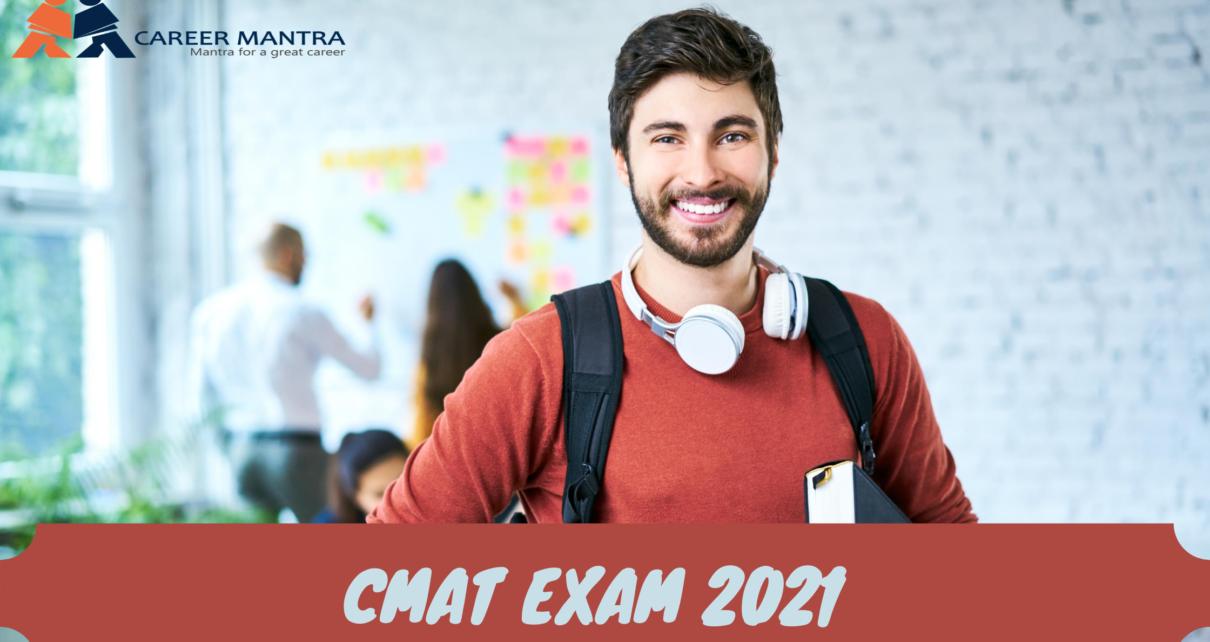 CMAT Exam 2021