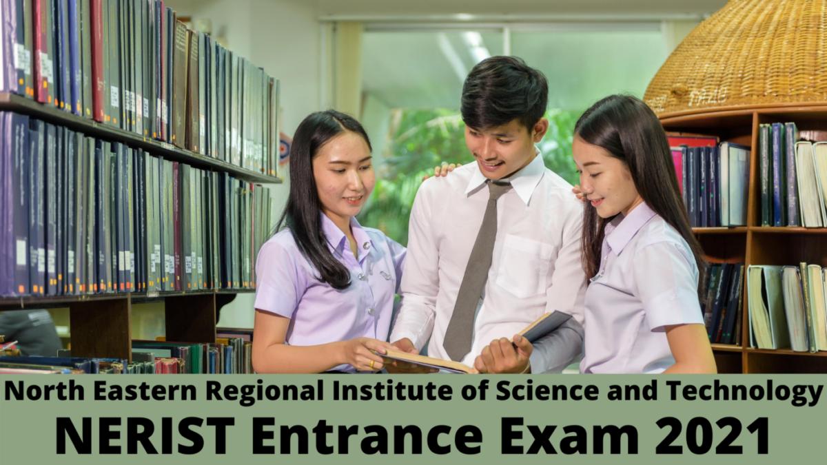 NERIST Entrance Exam